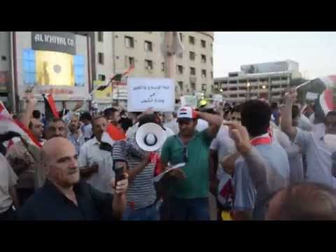 Anti-Corruption protests in Baghdad. ( Iraqi Trade Unions  August  21st , 2015 )