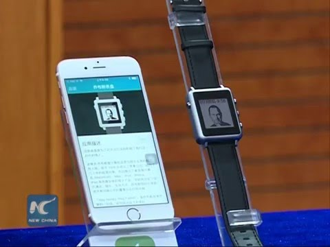 """Transparent"" smart watch unveiled in C. China, with 480 hours of standby time"