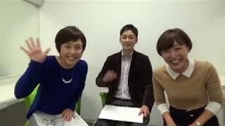 2回目です!石川愛アナのゆるりトークコーナー、「愛の部屋」 今回は朝...