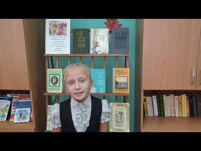 Изображение предпросмотра прочтения – ВикторияШумилова читает произведение «Весенний вечер» С.А.Есенина