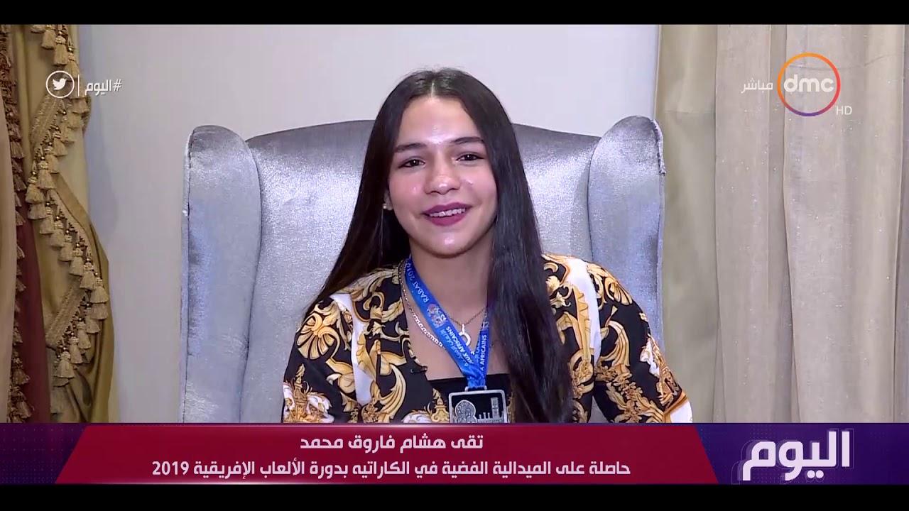 dmc:برنامج اليوم - حلقة الأحد مع (عمرو خليل) 15/9/2019 - الحلقة الكاملة