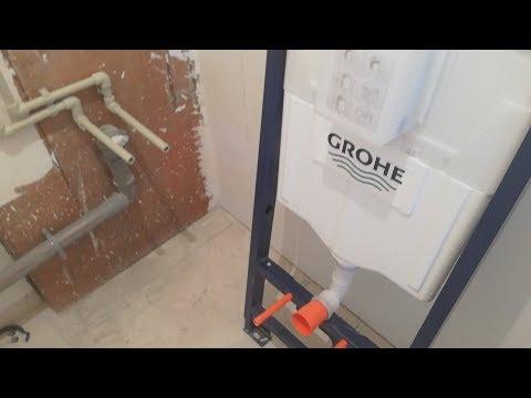 Установка инсталляции Grohe.  Главная проблема.