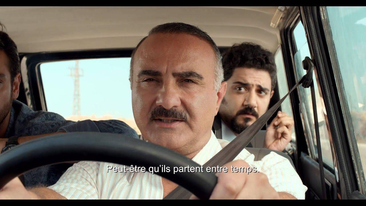 Kara Bela Trailer French Subtitle Youtube