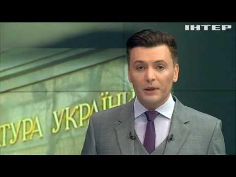 Подробности: Страна.ua: Луценко отказался оценивать
