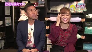「菊地亜美の女子力向上委員会」 2017年11月4日放送終了後.