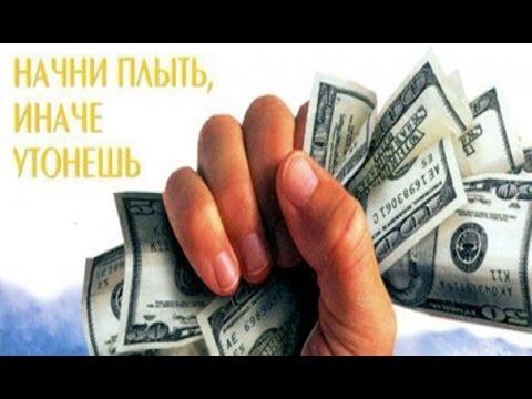 Технология заработка в интернете денежные письма заработок отзывы