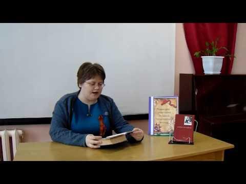 Изображение предпросмотра прочтения – ВикторияСобянина читает отрывок изпроизведения «Портрет» К.М.Симонова
