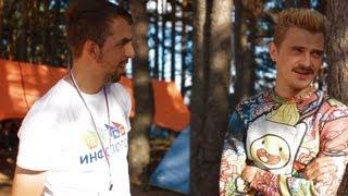 Илья Прусикин, Ярослав Андреева, Little Big (Гафи Гаф) [Селигер 2013] [PVS][FullHD]