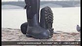 Рабочие ботинки для сварщиков от компании «РАТ» - YouTube