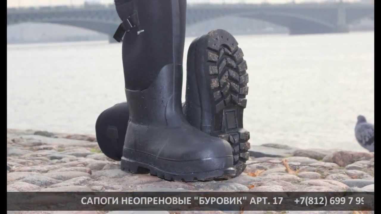 Производим удобную и надежную обувь и одежду. Мужские резиновые ботинки nordman beat выполнены из водонепроницаемого экологичного.