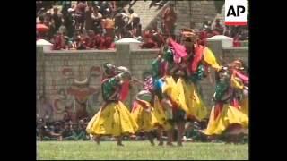 BHUTAN: KING JIGME SINGYE WANGCHUCK SILVER JUBILEE