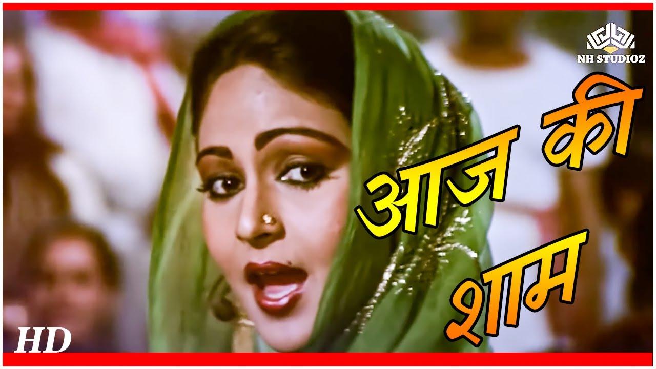 Aaj Ki Shaam (HD)   Tawaif (1985)   Rati Agnihotri   Rishi Kapoor   Popular Asha Bhosle Hits