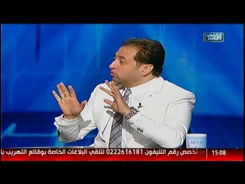 الدكتور | عمليات تجويل المسار المصغر و مضاعفات السمنة المفرطة مع د.أسامة فؤاد