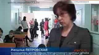 Прокуратора заинтересовалась подростками, снимавшими свои самоподжоги на видео в Ульяновске