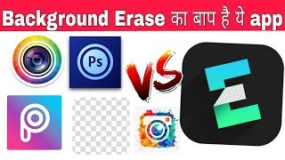 Gambar cover Professional Background Eraser for photo in 1 Click For Android App
