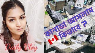 কানাডার সস্তা দোকানের সুন্দর ও প্রয়োজনীয় জিনিস | Daily Vlog | Bangladeshi Canadian Vlogger