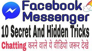 10 Cool Hidden Tricks of Facebook Messenger App 2017