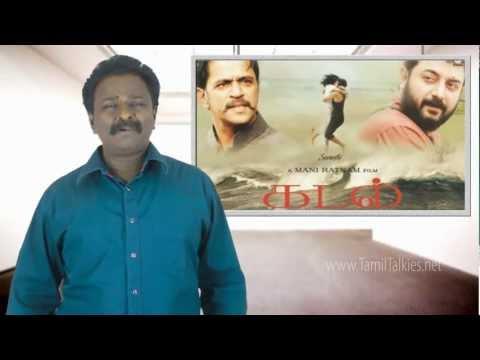 KADAL Review & Budget Report - A.R Rahman, Mani Ratnam, Gautham Kartick, Tulasi | TamilTalkies