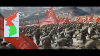 Chinese Spring Offensive at Korean War (Movie Clips)
