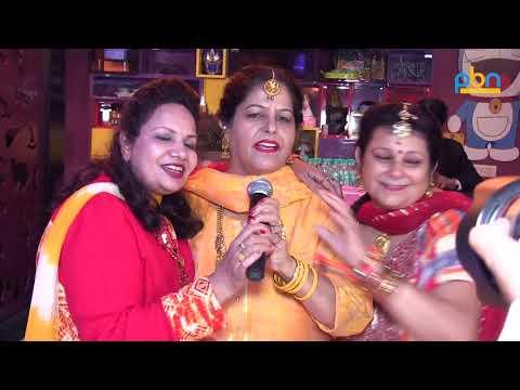Vaisakhi Celebration | Happy Moments Ladies Club | Entertainment Da Ghaint Show | PBN USA