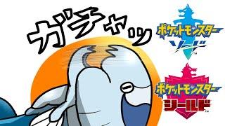 【ポケモン剣盾】普通にランクバトル!!!【Vtuber】