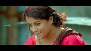 New Release Malayalam Movie | Shamna Kasim Romantic Malayalam Movie | Shamna Kasim Thriller Movie |