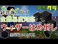 レペゼン地球LIVE[ハメ] - YouTube