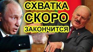 Путин, посол Бабич и заговор против Лукашенко / Артемий Троицкий
