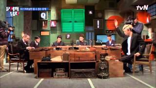 Problematic Men Ep 2 - IQ 170 Question is solved in 11s