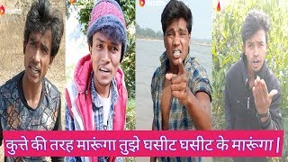 🇮🇳  PRINCE KUMAR COMEDY || PRIKISU || NEW VIGO VIDEO || COMEDY VIDEO || VIGO VIDEO 🇮🇳