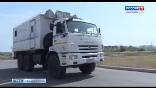 Вести Севастополь 27.06.18 (11:40)