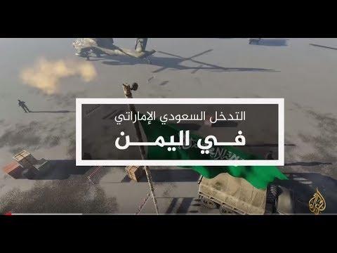 أربع سنوات من الحرب.. -الحزم- تفشل والحوثيون يضربون السعودية  - نشر قبل 7 ساعة