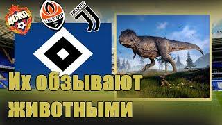 75 футбольных команд чьи прозвища связаны с животными Многие вас удивят