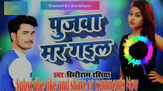 Video dj vishal hi tech chowk bazar/ - Download mp3, mp4