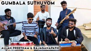 Gumbala Suthuvom | Enga pullinga ellam bayangaram | Allan Preetham & Rajaganapathy