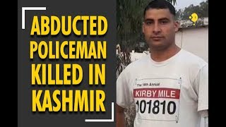 Abducted policemen killed in Kashmir by militants