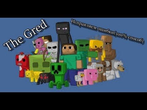 Лаунчер Minecraft Wiki