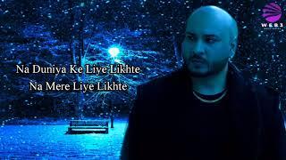Baarish Ki Jaaye (LYRICS) - B Praak | Nawazuddin Siddiqui & Sunanda Sharma | Jaani | Arvindr Khaira