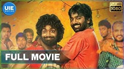 Idharkuthane Aasaipattai Balakumara Tamil Full Movie