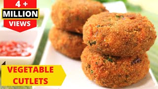 Vegetable Cutlets - CRISPY CRUNCHY VEG CUTLETS RECIPE IN HINDI By RAVINDER