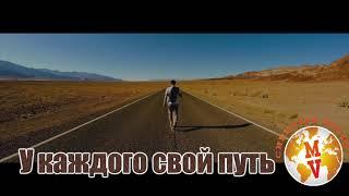 Стих -