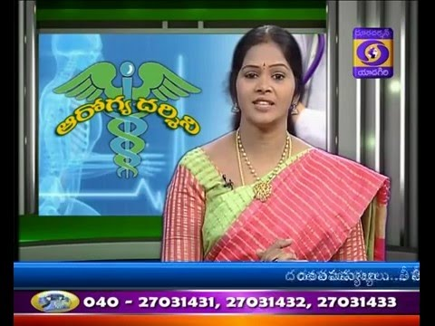 "Aarogya Darshini -   Health Programme on  ""Dental Problems, Causes and Prevention"""