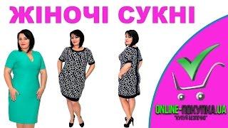 видео Черные блузки: купить в Украине недорого