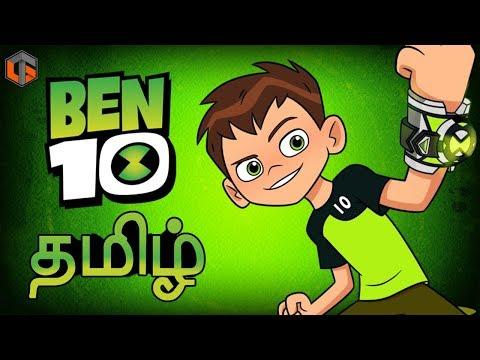 Ben 10 Game தமிழ் Live Tamil Gaming
