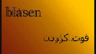 Repeat youtube video آموزش افعال آلمانی - Lektion 1 - آموزش زبان آلمانی - Deutsch Persisch lernen - آموزش آلمانی فارسی