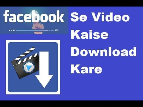 AMAZING TIP 👉 download any video from facebook without any downloader
