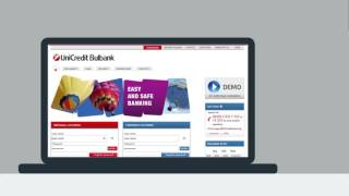 Trade Finance module as a part of Bulbank Online