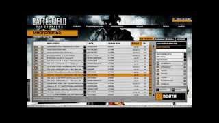 Battlefield Bad Company 2 КАК ОБОЙТИ PBBANS