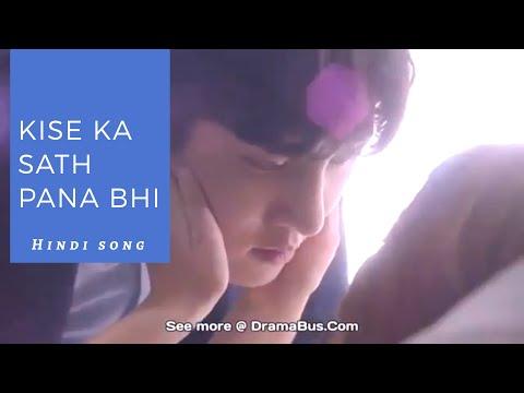 Korean Mix Song Kise Ka Sath Pana Bhi