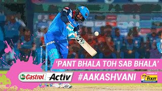 #IPL2019: PANT propels DC to TOP: 'Castrol Activ' #AakashVani, powered by 'Dr. Fixit'